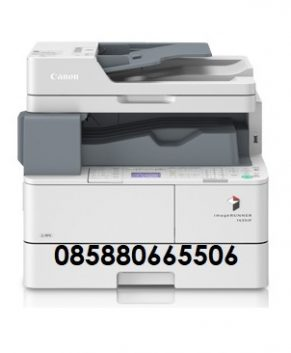 Canon IR 1435iF (Clearance Sale)