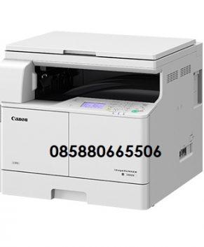 Canon iR2206 Platen #PROMO# FREE MEJA