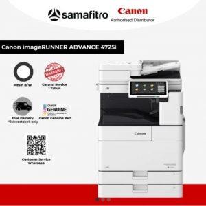 Canon iR ADV 4725i